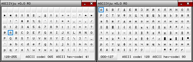 ASCIIVju Screenshot.png