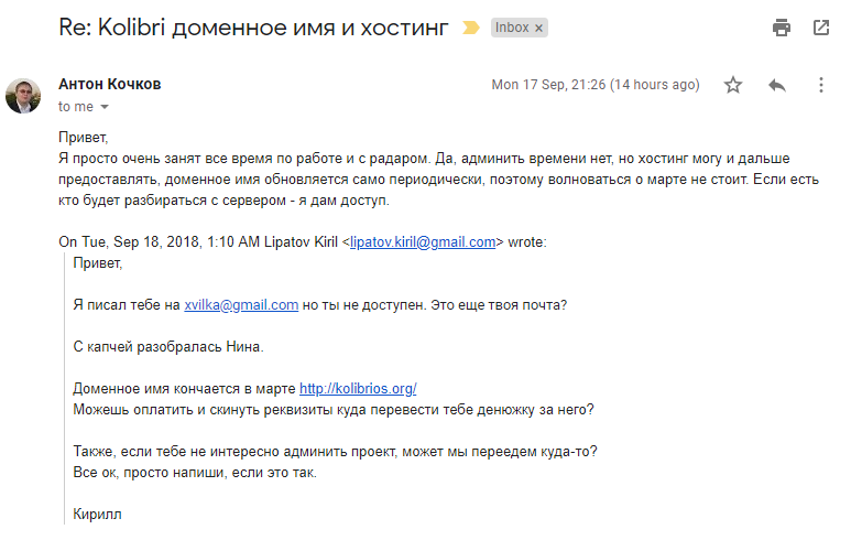 xvilka_email.png